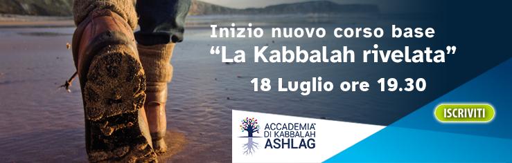 Corso di Kabbalah Luglio 2021