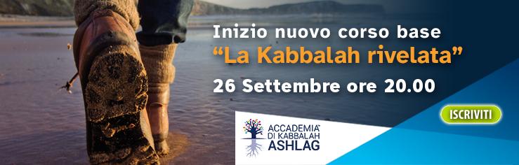 Corso di Kabbalah Settembre 2021