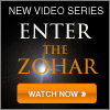 enter the zohar