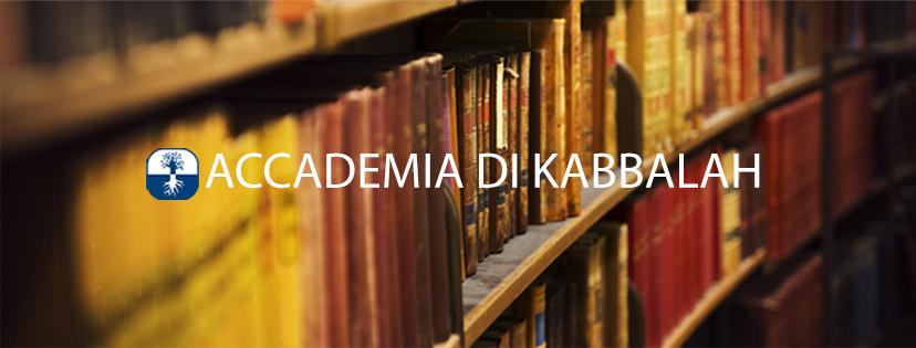 Accademia di Kabbalah